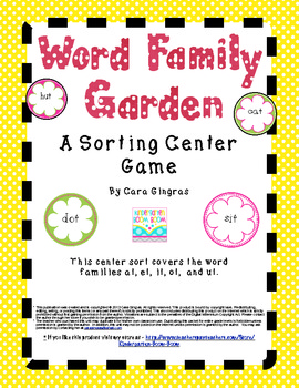 Spring Word Family Garden Center Game