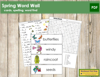 Spring Word Wall Cards, Plus!