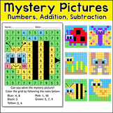 Addition and Subtraction Math Facts Color by Number