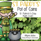 St. Paddy's Pot of Coins Craftivity - Counting Coins Activity