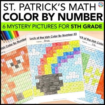 5th Grade St. Patrick's Day Activities: 5th Grade St. Patr