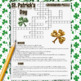 St. Patrick's Day Activities Worksheets: Crossword Puzzle