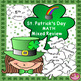 St. Patrick's Day Math and Writing BUNDLE - 4th, 5th, 6th GRADES