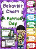 St. Patrick's Day Behavior Chart