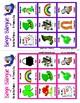 St. Patrick's Day - Bingo Bilingüe - Bilingual bingo
