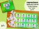 St. Patrick's Day File Folder Game: UPPERCASE to lowercase