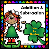 St. Patrick's Day Math / Addition and Subtraction / Color