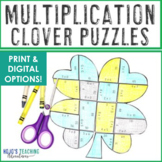 St. Patrick's Day Multiplication Math Centers