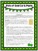 St. Patrick's Day Multiplication Cut and Paste!