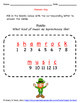 St. Patrick's Day Riddle: Dolch Pre-Primer Sight Word Spel