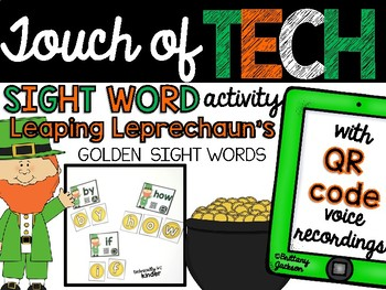 St. Patrick's Day Sight Word Practice with Audio QR Codes