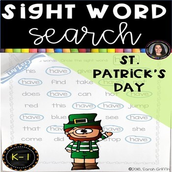 St. Patrick's Day Sight Word Search Worksheets