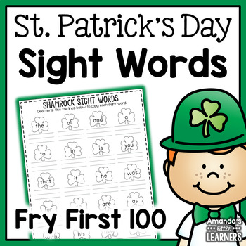 St. Patrick's Day Sight Word Practice