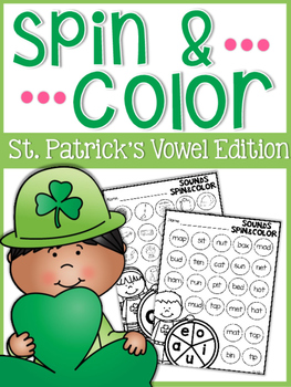 St. Patrick's Day Vowel Spin FREEBIE