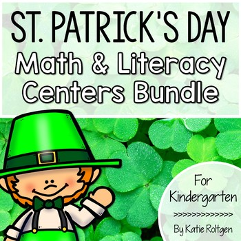 St. Patrick's Day Centers Bundle