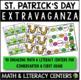 St. Patrick's Day Extravaganza (23 Math & Literacy Centers)
