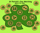 St. Patrick's Day Interactive Smartboard Activities and Pr