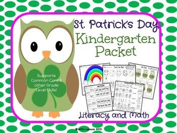 St. Patrick's Day Kindergarten Packet