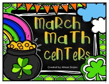St. Patrick's Day March Math Centers