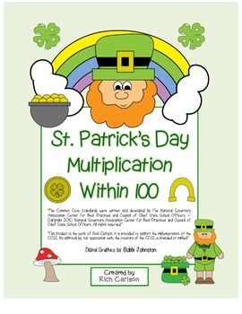 """""""St. Patrick's Day Math"""" Multiplication Within 100 Common"""