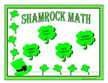 St. Patrick's Day Math Printables