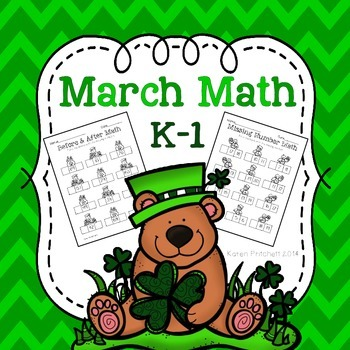 St Patrick's Day Math - sequencing, missing number, counti