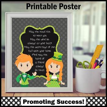 St. Patrick's Day Poster Inspirational Quote Classroom Dec
