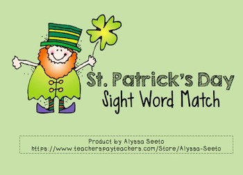 St. Patrick's Day Sight Word Match