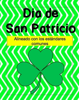 St. Patrick's Day Themed Spanish Informational Text Readin