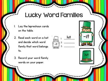 St. Patrick's Day Word Families Center