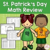 St. Patrick's Day Math Review