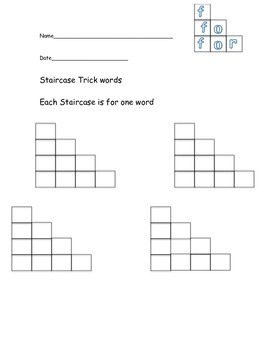 Staircase Words- Worksheet to Practice High Frequency Words