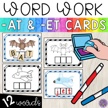 Stamp IT! -AT Word Family