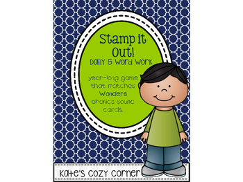 Stamp it Out! {Daily 5 Word Work activity using Wonders Ph