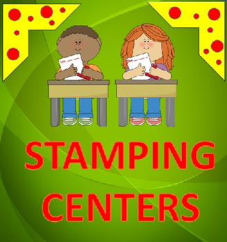 STAMPING CENTER ACTIVITIES