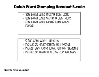 Stamping Dolch Words {Common Core Aligned}