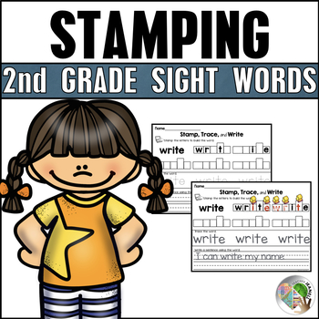 Sight Words Stamping (Second Grade List)