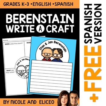 Stan and Jan Berenstain Author Study Craft