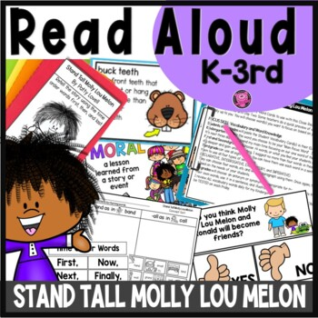 Stand Tall Molly Lou Melon Close Read Lesson Plans and Activities