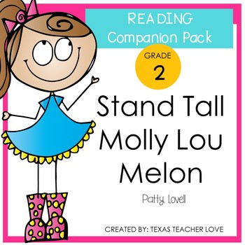 Stand Tall Molly Lou Melon Mentor Text