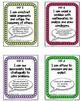 Common Core Standards Mathematical Practice Posters Quotes