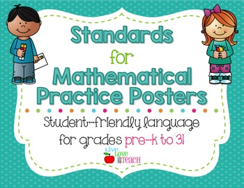 Standards for Mathematical Practice Posters - Student-Friendly