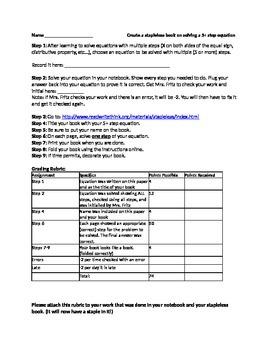 Stapleless Book Solving Equation Mini Project Rubric