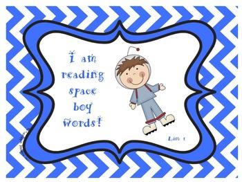 Star Words Lists 1-20 Sight Words Bundled