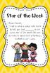 Star of the Week Certificate FREEBIE