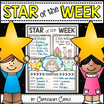 Star of the Week Student Poster Freebie {Back to School Ac