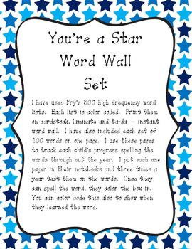 StarThemedWordWallWordSet