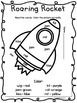 Start Smart, Wonders, 1st Grade, First Three Weeks, Printables