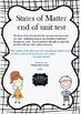 States of Matter Unit Test
