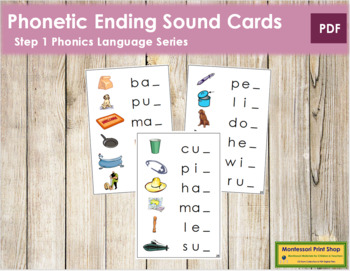 Step 1: Phonetic Ending Sound Cards